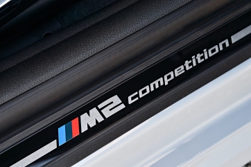 P90298681_highRes_the-new-bmw-m2-compe